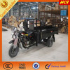 CE Certification of the three wheel motorcycle for cargo