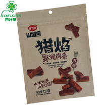 custom beef jerky kraft paper packaging bag/Printed paper packing pouch forsnack food /sachet for slice dried beef