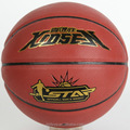 Xidsen laminated 8 pannels Basketball size 7,PU glue laminated