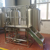 500L cash commodity Micro brewery,beer brewing equipment,beer making machine beer brewery manufacturing plant
