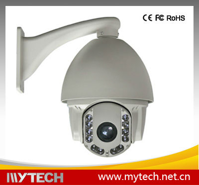 20X Optical Zoom 1080P Full HD Network Web View IP PTZ Camera