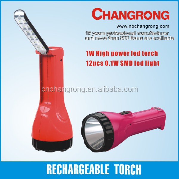 Rechargeable battery torch flashlight with spotlight and SMD led night light