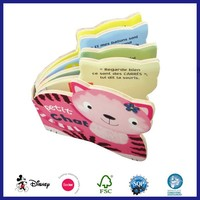 Professional printing thick cardboard children story book