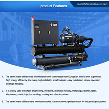 HUATENG brand water cooled chiller