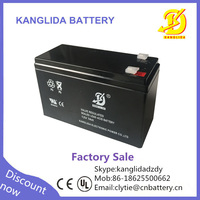 security battery 12v 7ah replacement ups battery