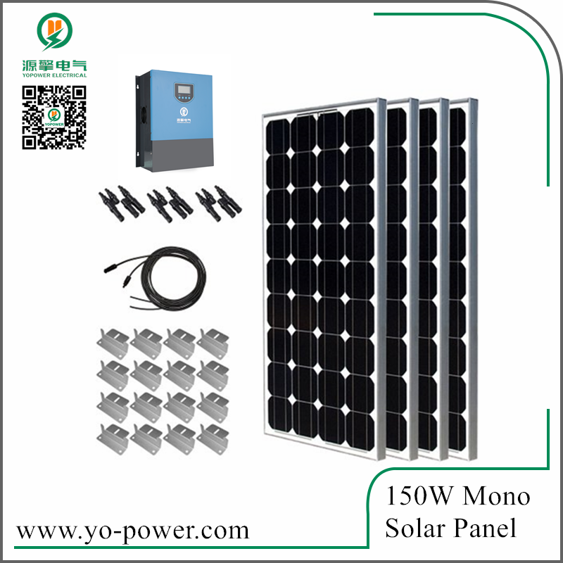 China Yo Power suntech solar panel 150w