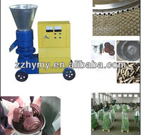 Hot sale in India/Malaysia/Vietnam/South Africa hard wood pellet making machine