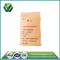 25kg plastic animal laminated pp woven kraft paper bags wholesale and manufacturer
