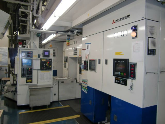 Used Rotary Printing Machine