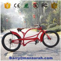 "SIBON new 24"" american chopper bike"