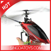GT Models 56CM Big 5889 4CH 2.4G RC Metal Helicopter