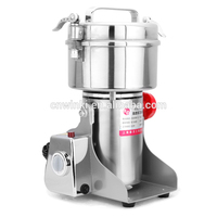 universal electric rice grinder machine