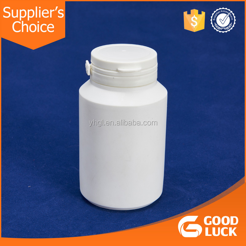 manufacturer 250ml empty Xylitol bottle HDPE chewing gum bottle with snap cap