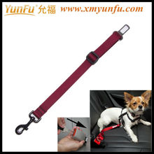 Car purple pet dog collars and leashes