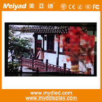 shenzhenled 5mm SMD Indoor Led Video Wall www xxx dot com