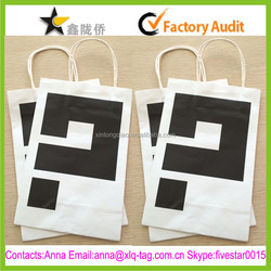 2014 high quality Custom paper shopping bag/shopping bag