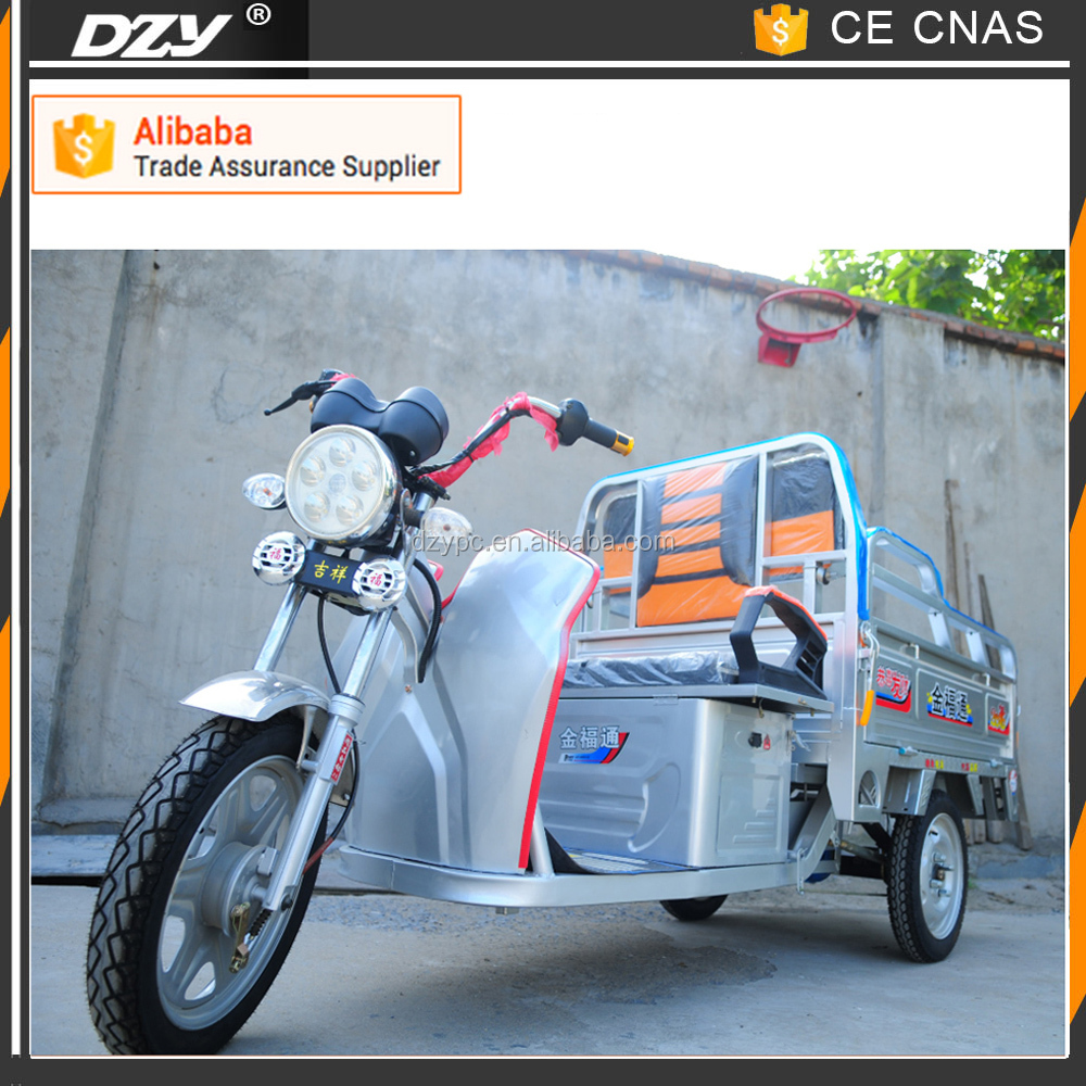 Long Distance Big Power Electric Tricycle
