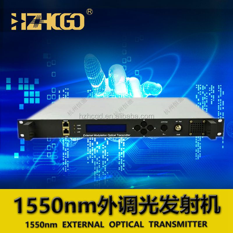 2*7dB 1550nm external modulation fiber optical tv transmitter