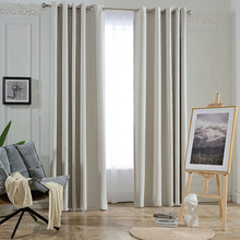 Modern Luxury Polyester Jacquard Curtains for Living Room