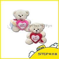 High Quality Valentine Cute Bear Plush Toy With Heart OEM