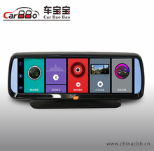 2016 new multimedia navigation system with rear view /FM radio voice