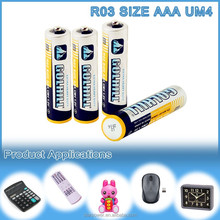 R03 size aaa mercury free battery factory