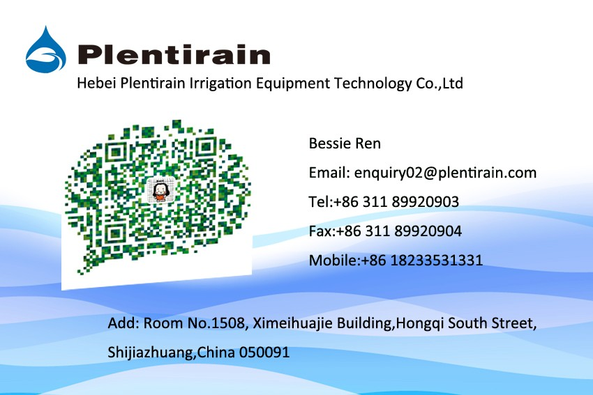 Agricultural irrigation plastic water filter