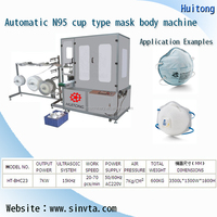 ultrasonic cup 3M N95 /8210non woven dustproof mask making machine