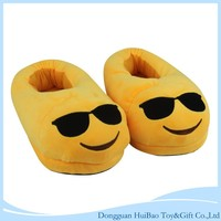 Soft Plush Stuffed Toys Custom Made adult yellow Plush Toy Emoji Slipper