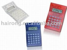 Printing calculator&Promotional gift calculator
