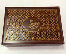 Laser Cut Wooden Box For Dates MDF Wood Packing Boxes