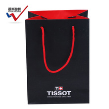 Printed black shopper bag with red string sports paper bags