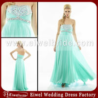 9644 High Quality Beaded Bodice Long Sapphire Prom Dresses