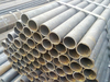 /product-gs/weld-steel-pipe-scaffolding-steel-tubes-pipes-with-factory-price-60309818108.html