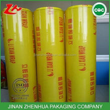 pvc cling film food wrap stretch film plastic food package