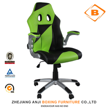 Ergonomic Swivel Modern Leather Gaming Chair with Adjustable Armrest