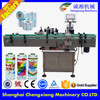 Automatic round bottle labeling machine,aerosol can labeling machine