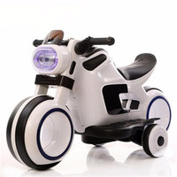 New design small kids battery operated toy electric motorcycle for Sale made in China