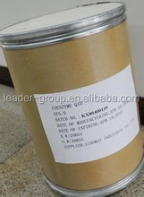 Leader-2- Hot product VITAMIN B7 58-85-5 Great service stock immediately delivery!!!