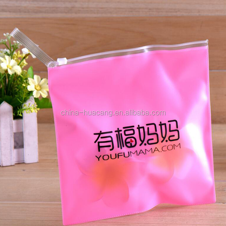 Discount Custom Printing Frosted Swimwear toiletry PVC Vinyl Bag With Slider Ziplock