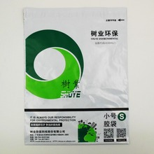 wholesale custom recycle nice printing Shipping Self sealing Mailing Bags