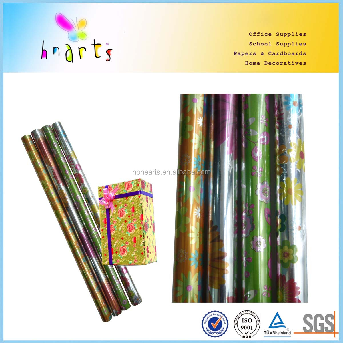 BOPP printing wrapping films