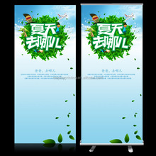 Portable Trade show roller banner factory price advertising backpack banner