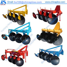professional disc plough manufacturer offset disc plough