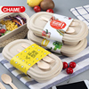 Food grade Biodegradable disposable bagasse pulp 3 compartment tray/containers