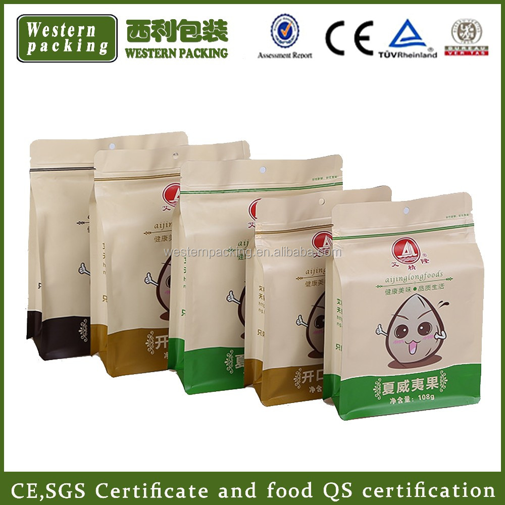 Wholesale beef jerky packaging bags, custom logo dry bag, zipper lock bags