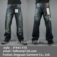 jeans wholesale in china stock and available man's jeans(1200PCS)