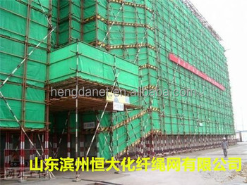 HDPE building safety net Balcony windbreak Safety Protection Net