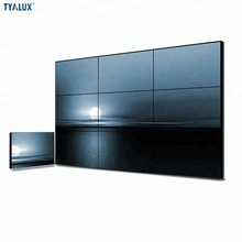 Big Screen Smart 55 Inch multimedia TV Wall LCD Video Wall