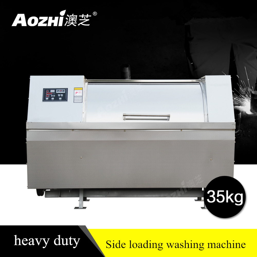 Heavy duty side loading washer horizontal drum type industrial washing machine